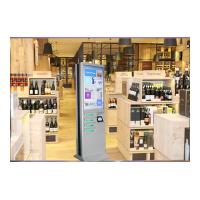 "Wholesale 43"" LCD Multi-Function Emergency Phone Charger Station with Lockers from china suppliers"