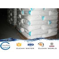 Buy cheap Al2O3 30% poly aluminum chloride powder settling flocculant chemicals from Wholesalers