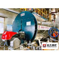 Fire Tube Diesel Heavy Oil Natural Gas Steam Boiler Q345R Carbon Steel Material for sale