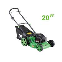 """Wholesale Gasoline 20"""" Self propelled lawn mower hay cutter with adjustable cutting height from china suppliers"""