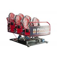 Wholesale Popular 5D 7D Cinema Machine , Virtual Reality Motion Simulator Movie Ride from china suppliers