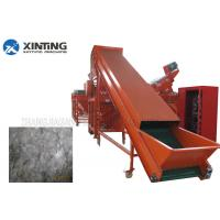 Wholesale Agricultural Film Recycling Line PE Film Waste Plastic Washing Recycling Machine from china suppliers