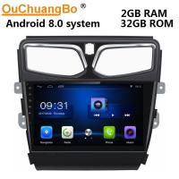 Buy cheap Ouchuangbo car gps nav audio multimedia for Haima V70 2016 support USB SWC 1080P from wholesalers