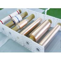 Quality Rolled Copper foil for sale
