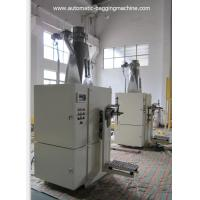 Wholesale DCS-25 PV3 Airflow Type 25Kg Valve Bagging Weighing Machine For Granule / Powder from china suppliers