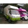 Custom Color JAC Mobile Kitchen Truck , Street Mobile Fast Food Van for sale