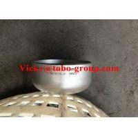 Wholesale Butt Welded Pipe Fitting Carbon Steel Pipe Cap ASTM A234 WPB WPC SCH40 from china suppliers