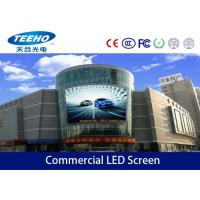 Wholesale High Brightness Commercial LED Screen For Outdoor Advertisement , P10 LED Display from china suppliers