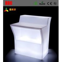 Wholesale Rechargeable Plastic Outdoor Furniture from china suppliers
