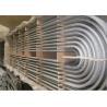 Buy cheap Stainless Steel U Bend Tube ASME SA213/SA213M-2013a, TP317 / TP317L / TP321 / TP321H/TP316Ti, TP310 from Wholesalers