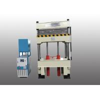 Wholesale Multi - Layer Hydraulic Vulcanizing Press With Electric Heating Plate from china suppliers