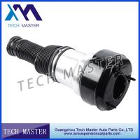 Wholesale Rubber Air Spring Air Bag Mercedes-benz W221 Air Suspension Parts OEM 2213205613 from china suppliers