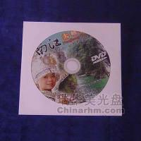 China CD-ROM Replication Services on sale