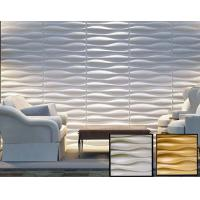 Wholesale Durable Wall Panel Natural Fiber Wallpaper Brick Wood Texture and Big Wave for Commercial from china suppliers
