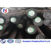 China Cold Work Tool Steel Bar D2 / SKD11 Small Deformation For Cutting Tools on sale