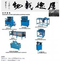 Wholesale wood stick making machine(wooden toothpick producing machine) from china suppliers