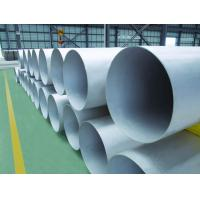 Quality Stainless Steel 304 Welded Pipes for sale