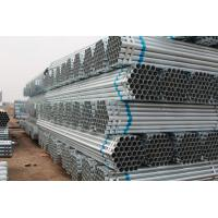 Quality thin wall galvanized steel pipe for sale