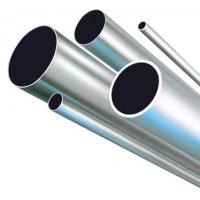 Wholesale Powder Coated Anodized Aluminum Tube Round With High Corrosion Resistance from china suppliers