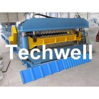 Wholesale Double Layer Roof Wall Panel Cold Roll Forming Machine for Two Different Roof Panels from china suppliers