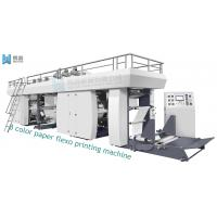Wholesale Double Tapes Flexographic Printing Machine , Corrugated Flexo Printing Machine from china suppliers