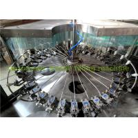 Wholesale Bottle Rinsing Filling Capping Machine For Carbonated Drink Production Line 8.07kw from china suppliers