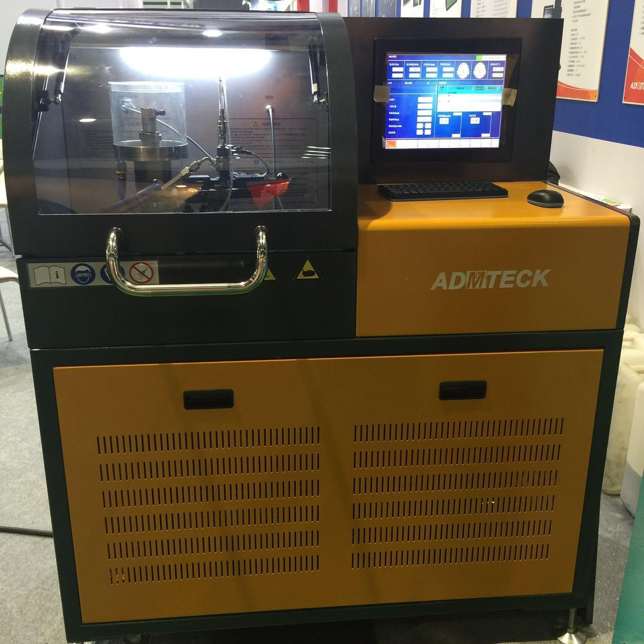 Buy cheap Common Rail Diesel Injector Test Bench Of BOSCH , DENSO , DELPHI , CUMMINS , CATERPILLAR Etc from Wholesalers