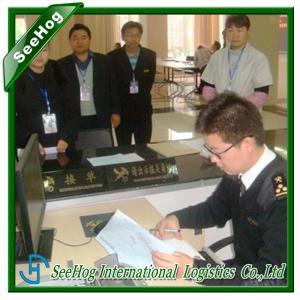 China Peanut butter beijing tianjin shanghai customs clearance broker on sale