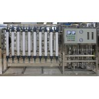 Wholesale Professional RO Mineral Water Plant For Beverage / Water Purification 10T/H Capacity from china suppliers