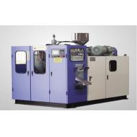 Wholesale PE Fully Automatic Extruding Blow Moulding Machine Double Station 29L from china suppliers