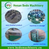 Wholesale biomass briquette making machine from china suppliers