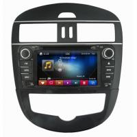 Wholesale Ouchuangbo autoradio DVD stereo audio navigation Nissan Tiida 2011 Uruguay map usb BT SD from china suppliers