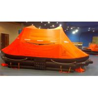 Wholesale HYZ Type Self-righting Inflatable Life Rafts from china suppliers