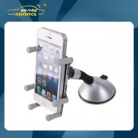 Wholesale Universal Rotatable Car Mobile Holder with Strong PVC Cupula from china suppliers