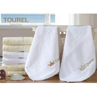 Buy cheap Promotional Gift application 30x30 32x32 35x35 cm size Luxury Face Towel for Hotel from wholesalers
