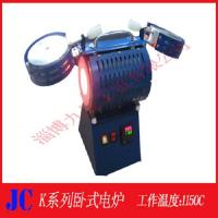 JC 220V 2KW Gold Melting Pot and Jewelry Melting Furnace for sale