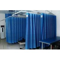 Wholesale Fire Retardant Disposable Cubicle Curtains Non Woven Polypropylene Material from china suppliers