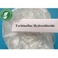Wholesale Pharmaceutical EP Terbinafine Hydrochloride For Antifungal CAS 78628-80-5 from china suppliers