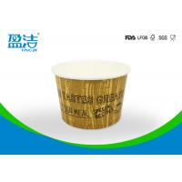 Buy cheap 4 Oz Flexo Printed Disposable Paper Ice Cream Cups Double Wall Coated By Thick PE from wholesalers