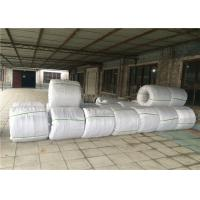 Wholesale Pvc Coated Steel Wire Rope In Big Rod Anti - Aging UV Protect from china suppliers