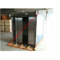 China Diesel Gas Power Bakery Rotary Oven , Rotating Bakery Oven 2 Year Warranty for sale