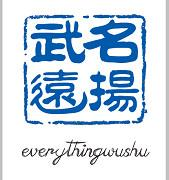 Everythingwushu
