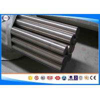 Wholesale W2Mo9Cr4VCo8 / DIN1.3207 / M42 High Speed SteelFor Metal Cutting Tools Dia 2-400 Mm from china suppliers