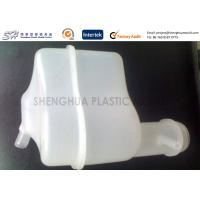 Wholesale China Ultrasonic Welding Factory for Plastic Water Tank Product from china suppliers