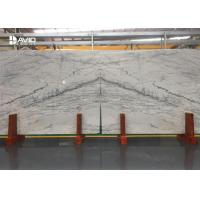 Similar Carrara White Marble Slabs With Grey Veins For Flooring / Wall Cladding for sale