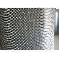 Wholesale 1mm Thick Expanded Metal Grating , 2.5mm - 50mm SWM Expanded Sheet Metal Mesh from china suppliers
