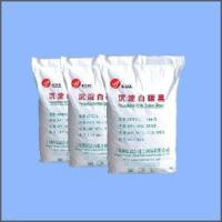 Wholesale White Carbon Black from china suppliers