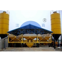 Wholesale HZS75 High Efficiency Stationary Concrete Batching Plant, 750 L Cement Mixing Plant from china suppliers