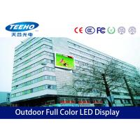 Wholesale Energy Saving P12 Advertising Outdoor Full Color LED Video Display Screen DIP MBI5026 from china suppliers