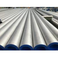 Wholesale TP310S 101.6*3MM Stainless Steel Round Pipe ASTM A312 / A312M ASME SA312 from china suppliers